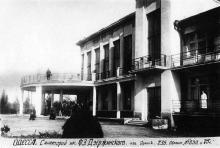 Одесса, санаторий им. Дзержинского, 2-я территория  (будущая Межрейсовая база моряков)