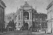 Одесса. Здание оперного театра. Фото С. Фридлянда. Почтовая карточка. 1948 г.