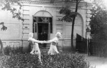 1-1954 г.