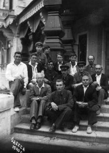 2-1954 г.