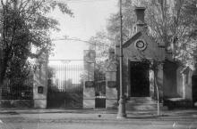 Основной вход в санаторий им. Дзержинского с Пролетарского бульвара. Одесса. 1939 г.