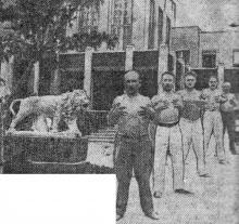 Санаторія міліції. Газета «Чорноморська комуна» від 23.07.1934 р.