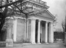 Свято-Троицкая (Греческая) церковь на ул. К. Маркса. Одесса. Начало 1950-х годов