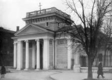 Свято-Троицкая (Греческая) церковь на ул. К. Маркса. Одесса. Начало 1950-х гг.