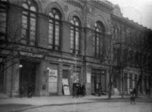 Одесса, ул. Ярославского, 43, дворец культуры железнодорожников. 1950-е гг.