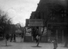 Кинотеатр повторного фильма на Дерибасовской улице. Одесса, начало 1950-х годов