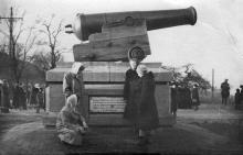 Возле памятника «Пушка», Одесса, начало 1950-х годов