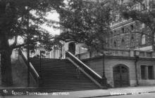 В переулке Чайковского. Одесса. 1948 г.