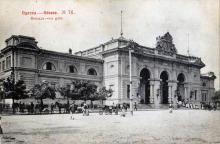 1900-е годы