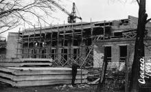 Строительство клуба санатория им. Дзержинского. Одесса. 1968 г.