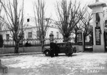 Вход в Лермонтовский курорт. Одесса. 1956 г.