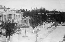 Лермонтовский санаторий (1917 — 1941)