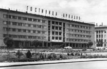 Готель «Аркадія». Фото А. Підберьозького. Комплект мініфотографій «Одеса», 1968 р.