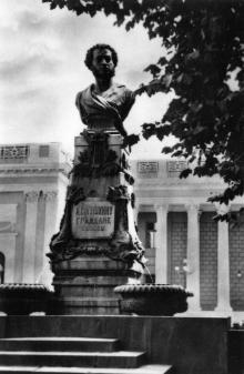Пам'ятник О.С. Пушкіну. Фото А. Підберьозького