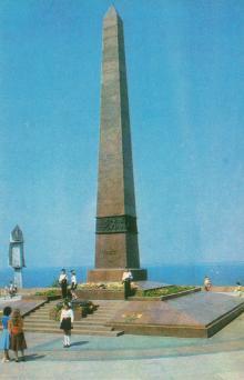 Одеса. Пам'ятник Невідомому матросові на Алеї Слави. Фото Р. Якименка