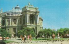 Одеса. Деравний академічний театр опери та балету. Фото Р. Якименка