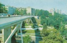 Одеса. Пішохідний міст на Комсомольському бульварі. Фото Р. Якименка