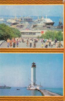 На обкладинці (4 стор.): вид на морський вокзал, маяк