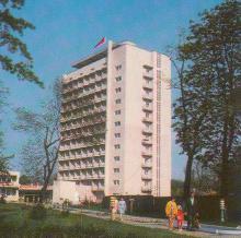 Санаторий-профилакторий Одесского завода «Стройгидравлика». Фото из набора открыток «Город-герой Одесса», 1978 г.