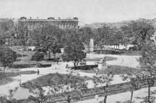 Одесса. Городской сад. Открытое письмо
