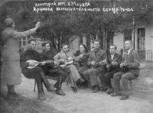 Санаторий им. К. Маркса. Кружок самодеятельности. Одесса. 1940 г.
