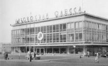 Автовокзал. Фото из книги «Город-герой Одесса» из серии «Архитектура городов-героев». 1977 г.