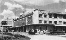 Аэровокзал. Фото из книги «Город-герой Одесса» из серии «Архитектура городов-героев». 1977 г.