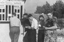 Получение выигрышей в кассе на Одесском ипподроме