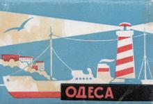 1963 р. Комплект минифотографий «Одеса»