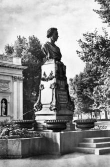 Одеса. Пам'ятник О.С. Пушкіну