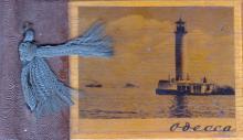 Комплект минифотографий «Одесса» в деревянной обложке