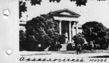 Археологічний музей