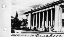 Інститут ім. Філатова