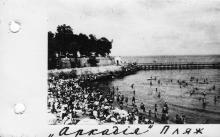«Аркадія». Пляж