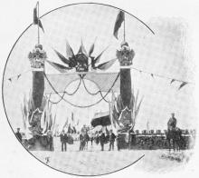 Арка на месте закладки зданий Одесского Кадетского корпуса. Фото М.М. Пиковского. 1900 г.