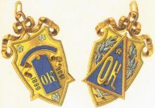 Жетон Одесского Кадетского корпуса. Утвержден 26 мая 1906 г.