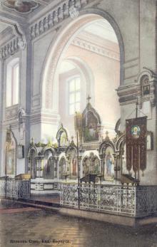 Церковь Одесского Кадетского корпуса