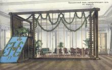 Праздничный вид гимнастического зала в корпусе. Открытка, изданная М. Пиковским