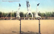 Упражнение кадет на параллельных брусьях