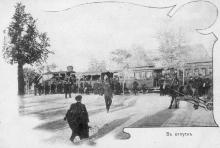 Кадеты садятся в паровой трамвай. Фото М. Пиковского. Почтовая карточка, до 1911 г.