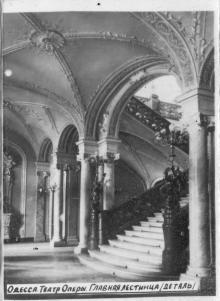Одесса. Театр Оперы. Главная лестница (деталь)