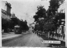 Одесса, ул. Ленина