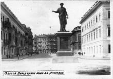 Одесса. Памятник Дюк де Ришелье
