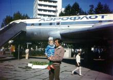 Самолет-кинотеатр в парке им. Горького. Фото из личного архива В.Г. Казакова