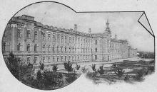 Здание Одесского кадетского корпуса. Фото М. Пиковского. Почтовая карточка