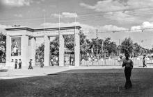 Вход в парк им. Т.Г. Шевченко