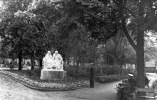 Одесса. Городской сад. До 1953 г.