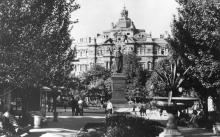 Одесса. Площаль Советской Армии. Фото Л. Штерна. Почтовая карточка. 1962 г.