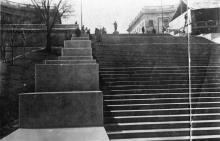 Одесса. Бульвар. Лестница. Фото Поляка
