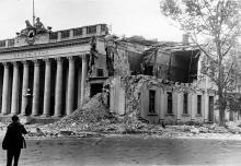 1941 г.